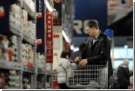 Продукты с истекающими сроками годности предложили продавать в онлайн-магазинах