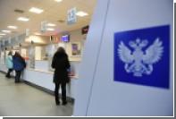 Нового гендиректора «Почты России» назначат к 1 мая