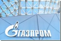 «Газпром» скрыл Кавказ в ежегодном отчете о долгах регионов