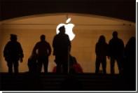ФАС уличила «дочку» Apple в координации цен на iPhone