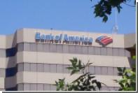 Bank of America отметил недооцененность акций российских нефтяных компаний