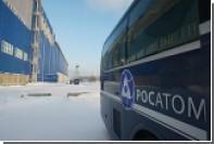 «Росатом» и Архангельская область начнут реализацию проекта «Павловское»