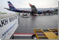 Бежавший в Англию топ-менеджер «Аэрофлота» признан виновным в крупном хищении