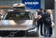 Volvo задумалась об открытии завода в России
