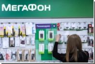 «Мегафон» предложил электронный счетчик для ЖКХ