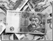 Украина продолжает зарабатывать за счет российских вливаний