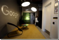 Google решила помириться с ФАС