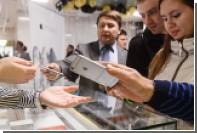ФАС признала российскую «дочку» Apple виновной в координации цен