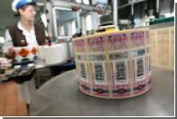 Импортеры алкоголя в Россию столкнулись с нехваткой акцизных марок