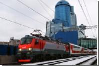 «Дочка» РЖД предложила запретить продажу билетов попавшимся на курении в поездах