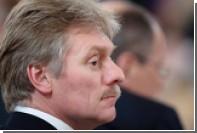 Песков прокомментировал атаки экстремистов на российский бизнес в Киеве
