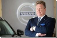 Глава Volvo Car Russia Мальмстен предрек российскому авторынку рост