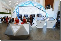 Индия предложила России долю в крупнейшем месторождении алмазов
