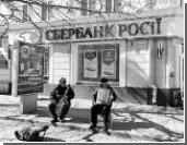 Российский капитал теряет смысл присутствия на Украине