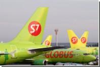 Аэропорт Норильска обвинил S7 в дестабилизации работы воздушной гавани