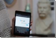 Суд отложил до 24 апреля рассмотрение иска ФАС к Google