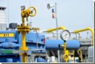 Суд обязал кабмин Украины рассмотреть запрос Yuzgas на добычу сланцевого газа
