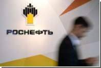 В Intesa назвали сделку по приватизации «Роснефти» выгодной для всех участников