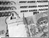 Россия восстанавливает справедливость с переводами денег на Украину