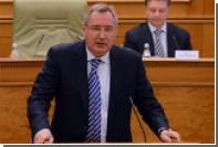 Рогозин пообещал обеспечить авиакомпании отечественными самолетами