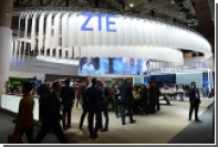 ZTE призналась в незаконных поставках американских товаров в Иран