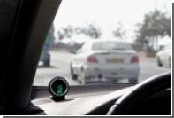 Mobileye и с Intel протестируют 250 беспилотных автомобилей