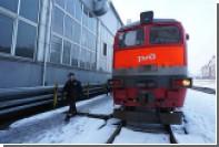 Суд отклонил иск РЖД к Российской Федерации на семь миллиардов рублей