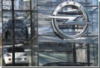 Концерн PSA задумался о возвращении марки Opel на российский рынок