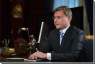 Набсовет «Алросы» утвердил Сергея Иванова-младшего на посту президента