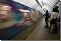 Эксперты оценили новое приложение «Метро Москвы»