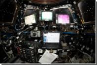 Школьник из Британии раскрыл ошибку в данных НАСА