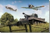 Блогеры сразятся в турнире по российской военной игре War Thunder