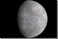 Доказана невозможность появления Меркурия в Солнечной системе
