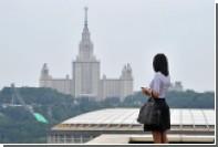 МГУ вошел в список лучших вузов мира
