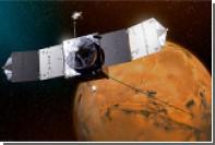 НАСА спасло станцию MAVEN от столкновения со спутником Марса