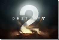 Состоялся официальный анонс Destiny 2