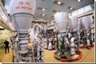 Россия поставила в США три ракетных двигателя РД-181