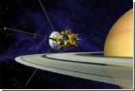 НАСА показало трехмерного Пана