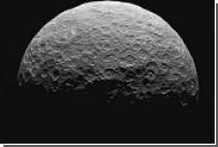 Загадочные пятна Цереры связали с влиянием Юпитера