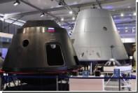 Робот Федор станет пилотом российского космического корабля