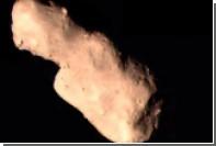 Астероид опасно приблизился к Земле в День святого Патрика