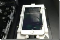 Сотрудник Apple рассказал о секретной машине для ремонта iPhone