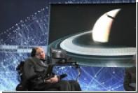 Стивен Хокинг завил о намерении полететь в космос