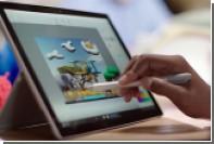 Microsoft выложила новую Windows до релиза