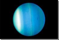 Уран назвали вонючей планетой