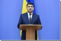 Гройсман предложил Илону Маску запустить на Украине энергетический проект