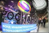 В «Роснано» открестились от провалившегося «русского iPad» Чубайса