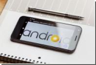 Google представила первую версию Android O