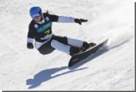 Российская сноубордистка выиграла зачет Кубка мира в гигантском слаломе