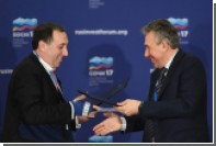 Телеканал сообщил о лишившемся пальце президенте ЦСКА Гинере